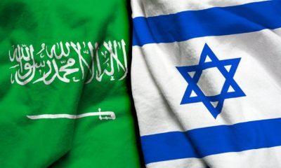 """مشروع جديد يربط بين السعودية و""""إسرائيل"""" يبدأ من إيطاليا"""