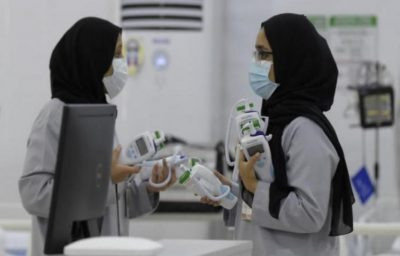 كورونا.. خطوة بحرينية نحو إجازة بخاخ إنوفيد المصنوع بإسرائيل