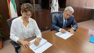 توقيع خطة العمل المشتركة بين وزارة الشؤون الاجتماعية واليونيسف