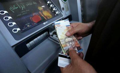 مسؤول رفيع في السلطة الفلسطينية يتحدث عن أزمة رواتب شهر يوليو